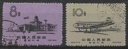 CHINE 1959 - Timbres N°1199 & N°1200 (2 Valeurs) - Oblitérés - 1949 - ... République Populaire