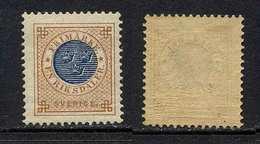 SUEDE / 1872 - # 25A - 1 RIKSDALER * / COTE 2400.00 EURO (ref T1779) - Schweden
