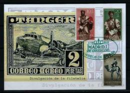 España - Tarjeta Privada (300 Aniversario De Correos) - España