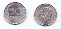 Greece 50 Drachmas 1984 - Grèce