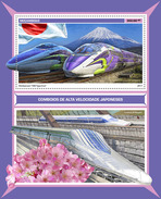 MOZAMBIQUE 2017 - Japanese Trains, Fuji S/S. Official Issue