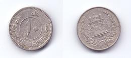 Afghanistan 10 Pul 1316 (1937) (KM#939) - Afghanistan