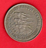 -- REPUBLIQUE CENTRAFRICAINE - CONGO -GABON - TCHAD - BANQUE CENTRALE - 50 FRANCS 1961- - Central African Republic
