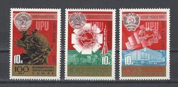 RUSSIE . YT 4083/4085 Neuf ** Centenaire De L'U.P.U. 1974 - 1923-1991 URSS