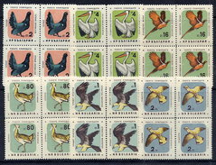BULGARIA 1961 Protection Of Birds In Blocks Of 4 MNH / **.  Michel 1217-22 - Bulgaria