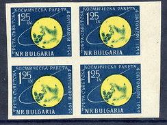 BULGARIA 1960 Lunik 3 Space Probe In Imperforate Block Of 4 MNH / **.  Michel 1152B - Bulgaria