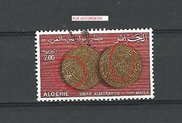 VARIÉTÉS 1977 N° 678 AFRIQUE ALGÉRIE  2.00 D   MONNAIE   DINAR ALMORAVIDE 11E SIÈCLE  OBLITÉRÉ 1.00 € - Algerije (1962-...)