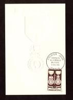 """Variété """"absence De Couleur"""" Sur Carte Gauffrée (maximum) - 1952 - Centenaire De La Médaille Militaire - Peu Courant - Variedades Y Curiosidades"""