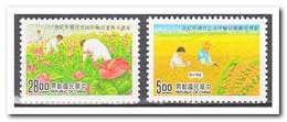 Taiwan 1995, Postfris MNH, Agriculture - Ongebruikt