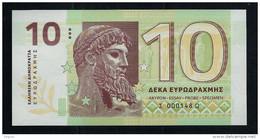 """""""10 EURO-DRACHME Greece"""", Entwurf, Beids. Druck, RRRR, UNC, Ca. 140 X 69 Mm, Essay, Trial, UV, Wm, Serial No., Holo - Grecia"""