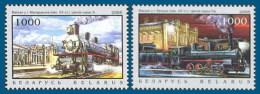 Belarus 2006 Mih. 642/43 Steam Locomotives And Railway Stations MNH ** - Belarus