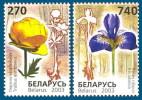 Belarus 2003 Mih. 490/91 Flora. Rare Flowers MNH ** - Belarus