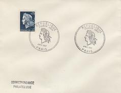 LETTRE MARIANNE DE CHEFFER 0.25 - CACHET ROND REPUBLIQUE PREMIER JOUR PARIS 4 NOV.1967  / 5 - 1961-....