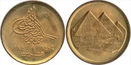 EGIPTO  1 PIASTRA  AH1404   1.984   ALUMINIO-BRONCE   KM#553   SC/UNC     T-DL-11.644 - Egipto