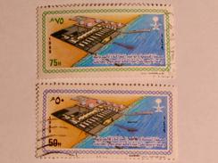 ARABIE SAOUDITE  1989  LOT#1 - Arabie Saoudite