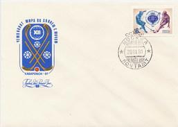 RUSSIA - FDC - HOCKEY - Hockey (su Ghiaccio)