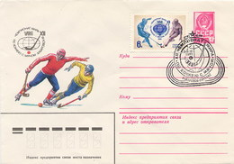 RUSSIA - Intero Postale - HOCKEY - Hockey (su Ghiaccio)
