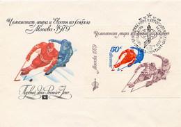 RUSSIA - HOCKEY ON ICE - FDC - FOGLIETTO - 1979 - Hockey (su Ghiaccio)
