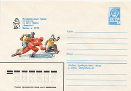 RUSSIA - HOCKEY ON ICE - Intero Postale - PORTIERE - Hockey (su Ghiaccio)