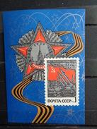 1968 - BLOC FEUILLET DE 1 TIMBRE NON DENTELE - 1923-1991 USSR
