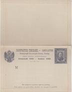 FRANCE : PSEUDO ENTIER POSTAL . CL . VISITE DU TSAR . TB . 1893 . - Postal Stamped Stationery