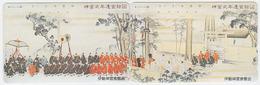 Télécarte Japon - PUZZLE 2 TC / 290-29152 & 29153 - Culture Tradition Procession / Dessin - Japan Phonecard Phonecards - Puzzles