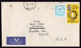 Bahrain: Airmail Cover To USA, 1983, 1 Stamp, Map, 1 Charity Tax Stamp, Rare Air Label (traces Of Use) - Bahrein (1965-...)