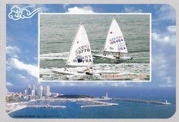 China - Laser Radial, 2007 Qingdao International Regatta, Prepaid Card - Voile
