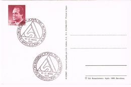 23690. Postal BARCELONA 1989. Salon Del Automovil. Hispano Suiza - 1931-Hoy: 2ª República - ... Juan Carlos I
