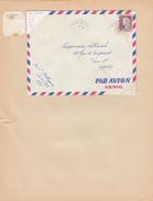 ALGERIE FRANCAISE. CACHETS 1959-62.  1 LETTRE AIN-MOKRA / 6000  14 - Timbres