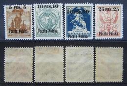 Polen Stadt Post Warschau 1916 Mi.Nr.2 - 5 * Ungebraucht     (B140) - Nuevos