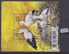 SLOVENIA 2011, CTO STAMP, SLOVENIAN ANIMALS, BELA ŠTORKLJA, BIRDS, CICONIA CICONIA Mi: BLOCK 57 ,see Scans - Slovénie