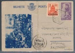 India, 1951, OM 41H Para Jaipur - Inde Portugaise