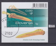 SLOVENIA 2009, CTO STAMP, ARCHEOLOGICAL FINDINGS, DAGGER, BRONASTO OKRAŠENO BODALO, Mi: BLOCK 46,see Scans - Archaeology