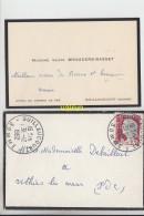Timbre Sur Enveloppe     Carte De Voeux  Faire Part  De  Guillaucourt Somme   Pour Athies Les Arras - Postmark Collection (Covers)