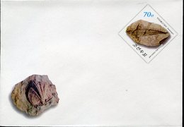 20197 North Korea, Stationery Cover  2013 Showing A Fossils Fish, Fossile De Poisson
