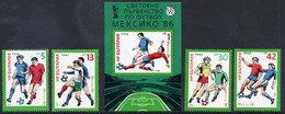 BULGARIA 1985 Football World Cup Set And Block MNH / **.  Michel 3385-88 + Block 155 - Bulgaria