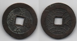 + JAPON  + 4 MON 1863 - 1867 + - Japan