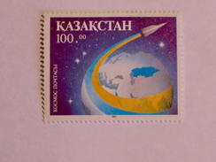KAZAKSTAN  1993  LOT #2 SPACE - Kazakhstan