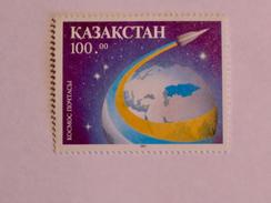 KAZAKSTAN  1993  LOT #2 SPACE