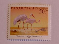 KAZAKSTAN  1998  LOT #4  ANIMAL