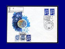 URSS KAZAKHSTAN  Yvert:Michel 1/2, Env. Fdc 17/3/92, Gagarine Surcharge En Paire, (700 Dm), Certificat     . Cote: 358