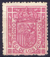 LOTE 1230  ///  (C050) ESPAÑA 1896-1898  -  EDIFIL Nº: 230 /  MICHEL Nº: 10  NUEVO SIN GOMA / NO GUM - 1889-1931 Reino: Alfonso XIII