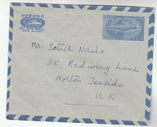 INDIA R1.55 AIR MAlL Postal STATIONERY COVER  To GB Aviation - Briefe