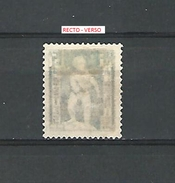 Curiosités 1952  N° 289  ENFANT A L AIGLON  OBLI DOS CHARNIERE - Used Stamps