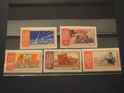 RUSSIA - 1961 PARTITO  5 VALORI - NUOVI(++) - 1923-1991 URSS