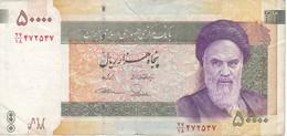 BILLETE DE IRAN DE 50000 RIALS DEL AÑO 2006   (BANKNOTE) - Irán