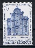 Belgie OCB 2229 (**) - Belgique
