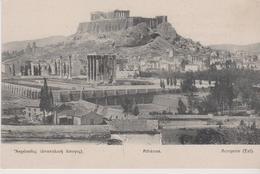 GRECE . ATHENES . Acropole (Est ) - Grecia
