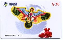 Cerf-volant Kite  Télécarte Chine Phonecard (w473) - Jeux